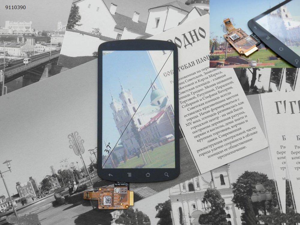 Dotykové sklo HTC Dragon G5