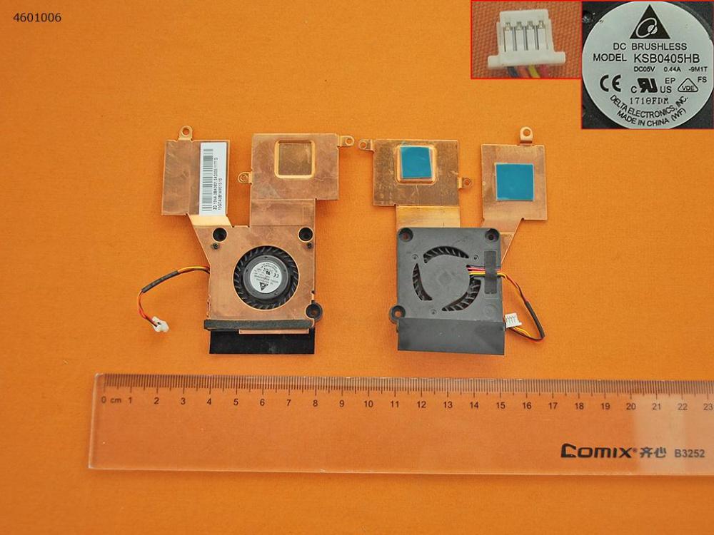 Ventilátor ASUS Eee PC 1005HA