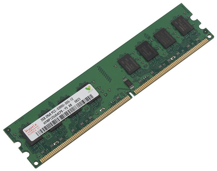 Hynix DDR2 2GB 667MHz HYMP125U64CP8-Y5