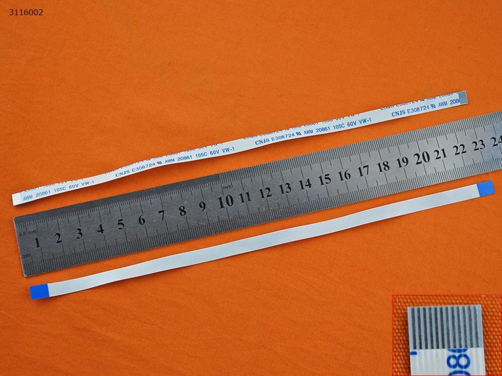 Napájecí flex kabel HP Pavilion DV2000