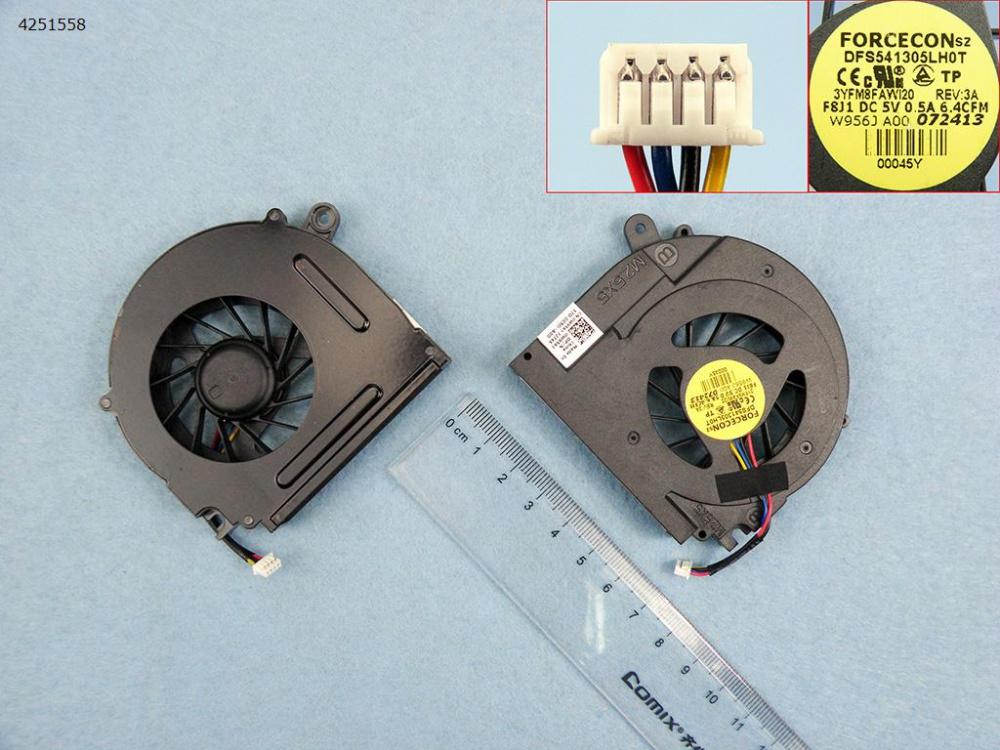 Ventilátor Dell Studio 1558