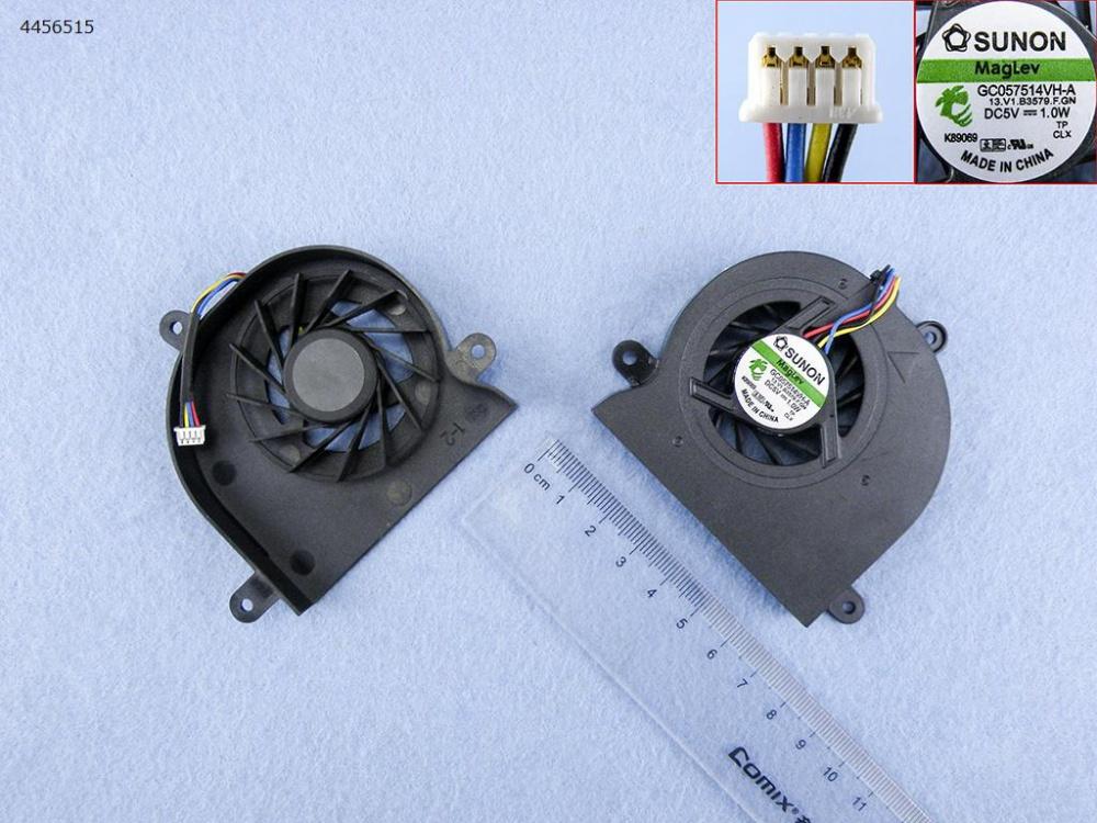 Ventilátor Fujitsu Siemens Esprimo V6515