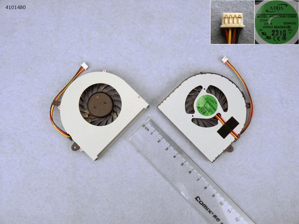 Ventilátor Lenovo IdeaPad N580