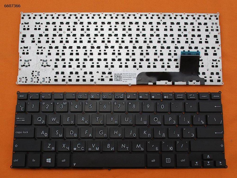 Klávesnice ASUS VivoBook X202