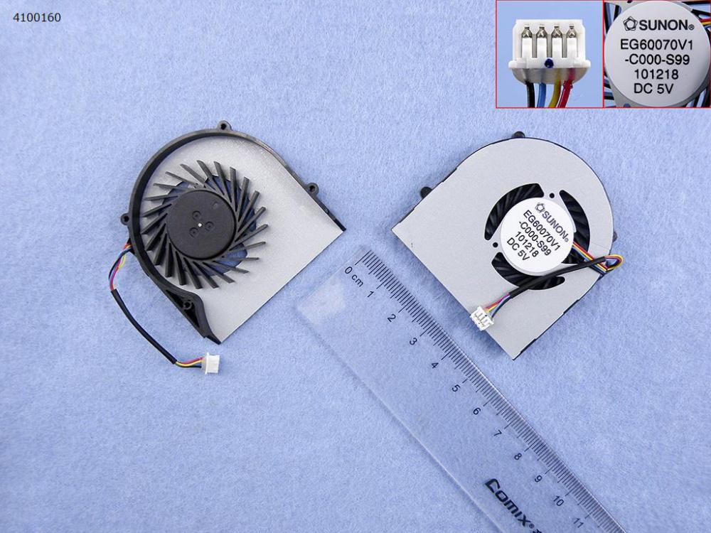 Ventilátor Lenovo IdeaPad U160
