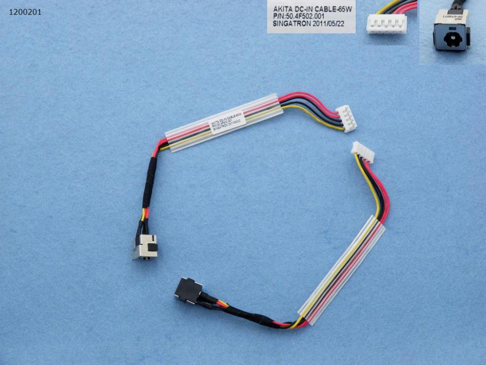 Napájecí konektor HP Pavilion DV2000(65W) series