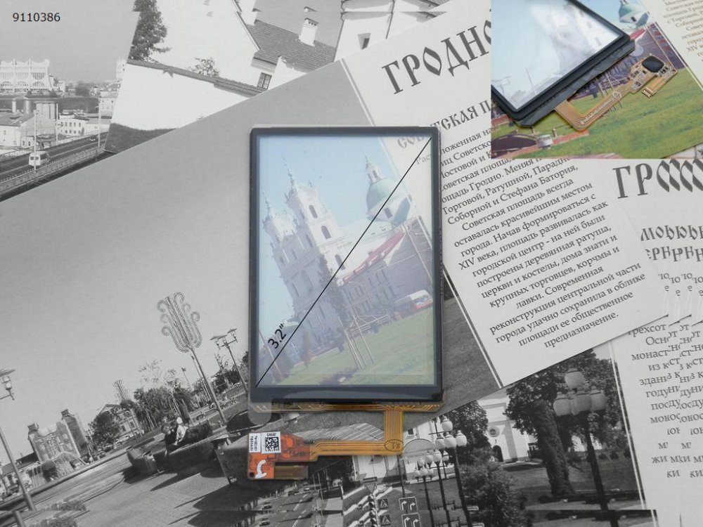 Dotykové sklo HTC Google G1