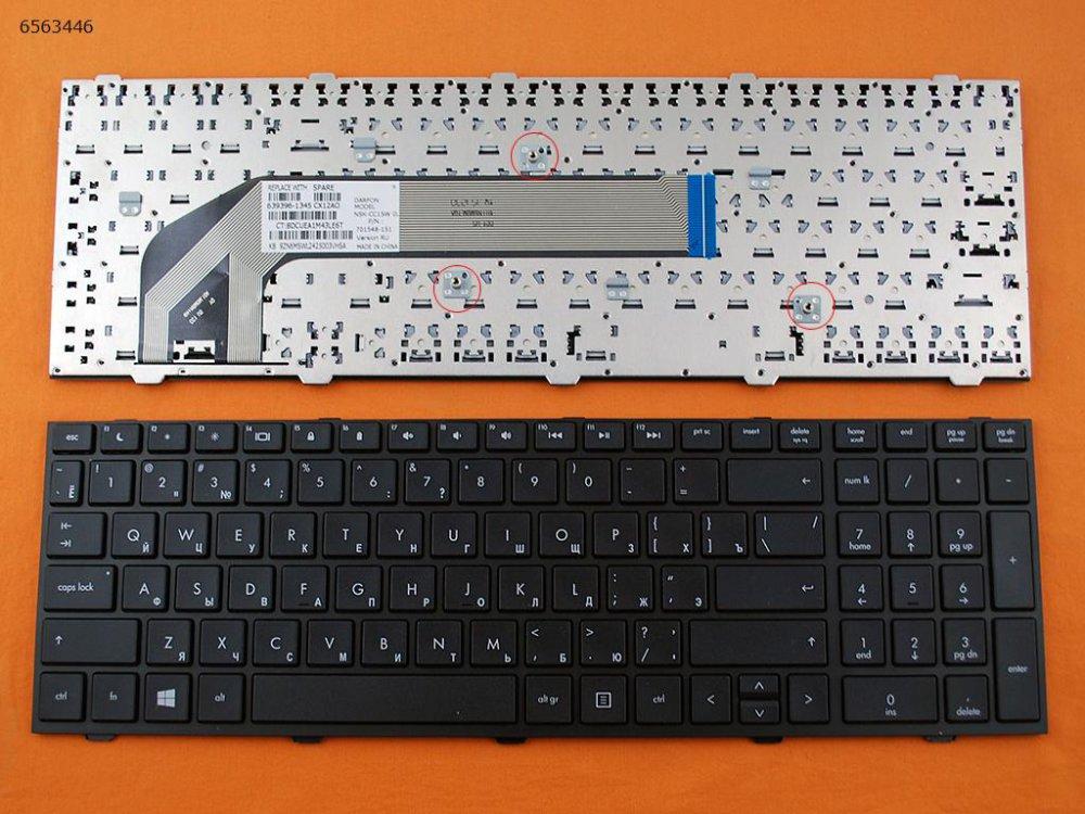 Klávesnice HP ProBook 4545S