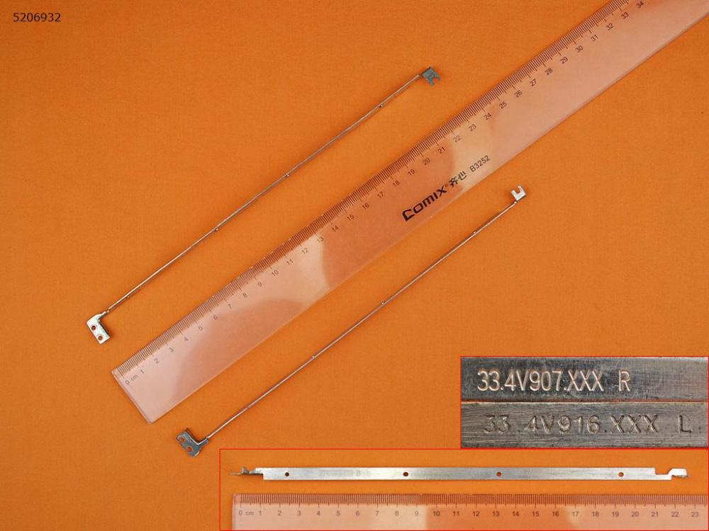 Panty HP EliteBook 6930P