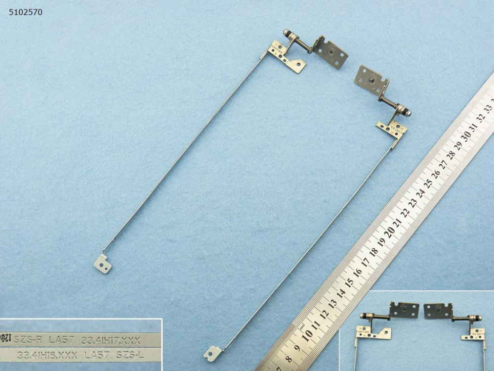 Panty Lenovo IdeaPad B570