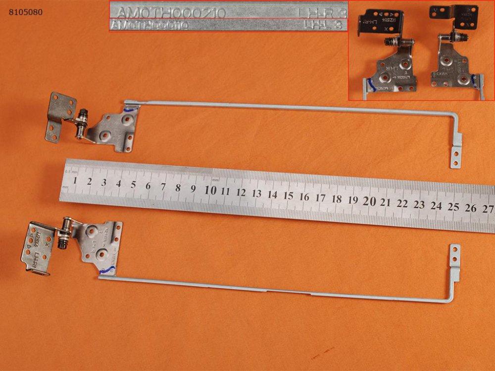 Panty Lenovo IdeaPad Z50-70